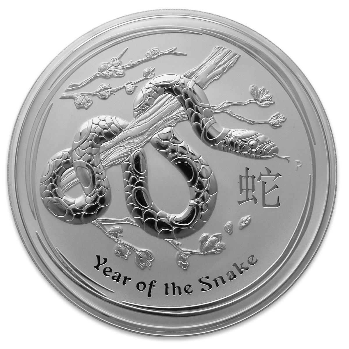 2013 Lunar Snake 1kg Silver Coin Kilogram Silver Bullion