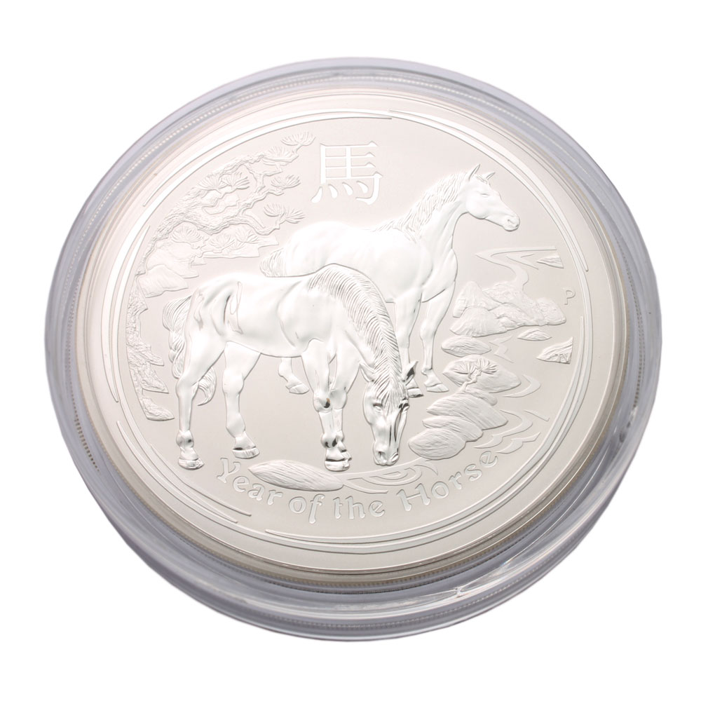 2014 Year Of The Horse 1kg Silver Coin