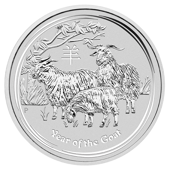 Year of the Goat 5oz Silver Coin