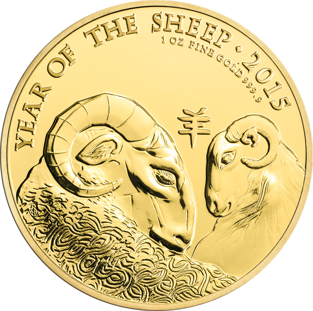 Royal Mint 2015 Year Of The Sheep Coin 1oz Of 999 9 Fine