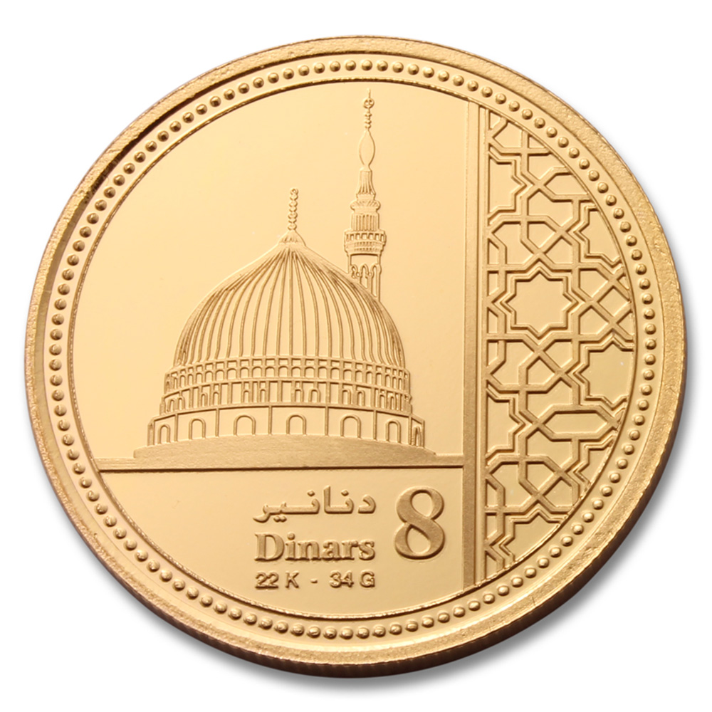 1oz 8 Dinar Islamic Gold Coin Islamic Gold Coins