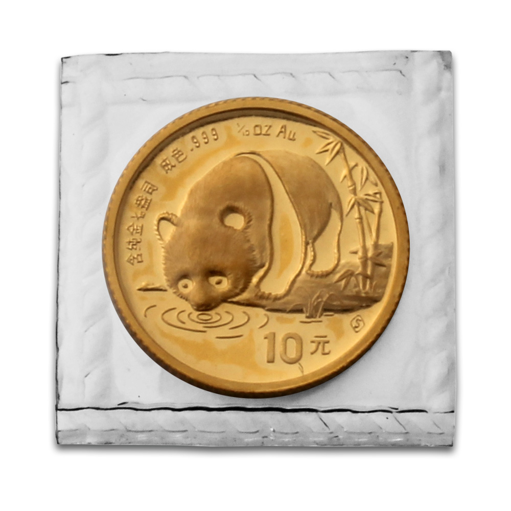 Chinese Panda 1 10th Ounce Gold Coin Chinese Gold Panda