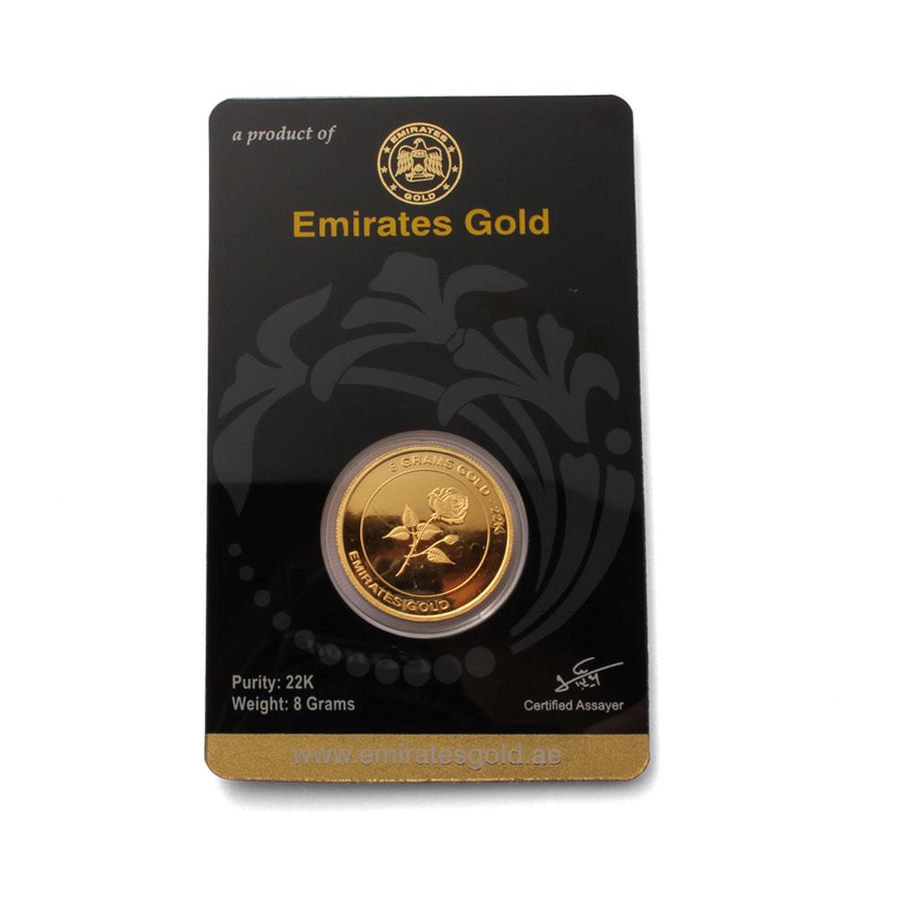 Emirates Gold 8 Gram Islamic Gold Coin Islamic Gold Coins