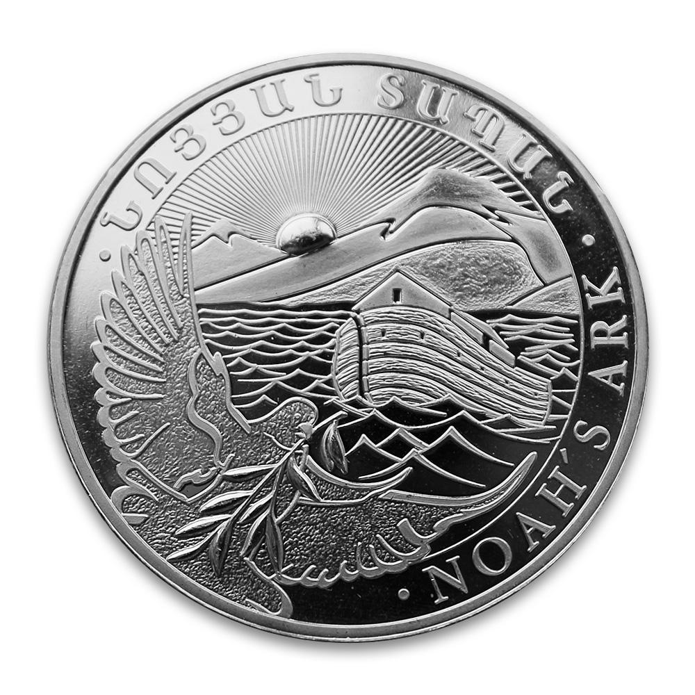 Noah S Ark 1oz Silver Coin Armenian Republic Silver Coins