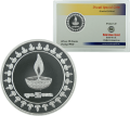 10 Gram Silver Round Boxed Emirates Gold Happy Diwali