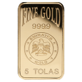 5 Tola Gold Bar - Emirates Gold Blister Pack