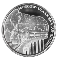1995 Mongolian 2500 Tughrik 5 oz Proof Silver Coin
