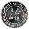 Singapore 5 oz Lunar Year of The Rabbit 1987 Proof Medal