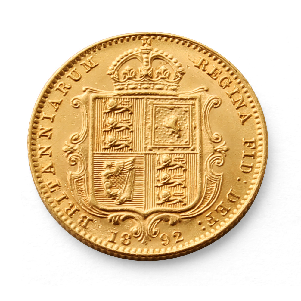Half Sovereign Queen Victoria Jubilee Head Shield Gold